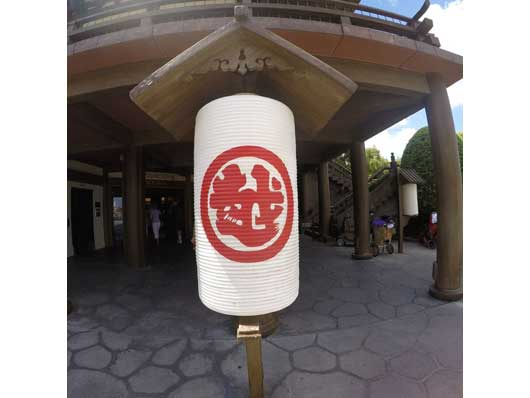 In the Japan Pavilion you will find that many lanterns, which are common in Japan. There are Bonbori lanterns that adorn many of the building at Epcot. #JapanPavilion #Epcot